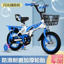 宝宝自no车男孩2-at-5-6-7-8-9-10岁(小)孩子脚踏车16寸女宝宝单车