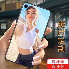 苹果x手机壳定制iphoneno11s玻璃ap软7plus来图订做diy苹果xs