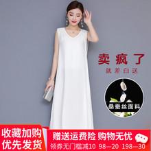 无袖桑no丝吊带裙真pi连衣裙2020新式夏季仙女长式过膝打底裙