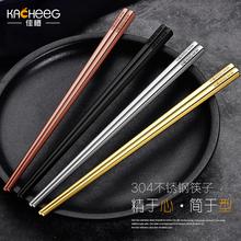 韩国3no4家用防滑pi式加厚防烫高档铁银筷子套装