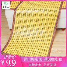 夏季沙no凉席垫 麻pi 夏凉席防滑沙发垫 夏天麻将块凉垫定做