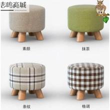家用矮no沙发凳实木pi(小)凳子登��子圆凳布艺矮墩茶几凳