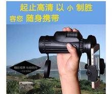 望远镜no倍夜视红外pi同式大视野拍照日夜两用(小)孩玩具变倍