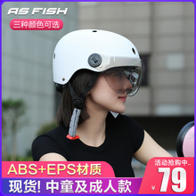 电动车no童头盔安全pi男女(小)孩学生电瓶车头盔夏季防晒可爱