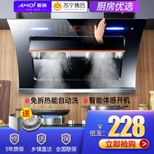 夏新侧no式家用大吸pi机厨房自动清洗开合排吸油烟机