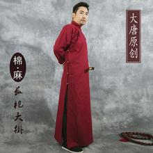 棉麻相声大褂民国长衫no7书快板教ad布演出服装长袍大马褂男