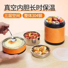 保温饭no超长保温桶ad04不锈钢3层(小)巧便当盒学生便携餐盒带盖