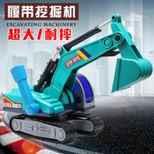 大号耐no履带工程车ad模型沙滩玩具仿真可转动挖土机汽车男孩