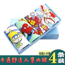 宝宝平no内裤棉男童ad底裤2-15岁(小)男孩棉内裤中(小)学生短内裤