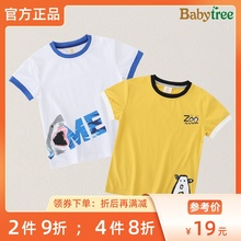 比比树no装男童短袖an021夏装新式中大童宝宝t(小)学生夏季体恤衫