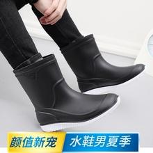 时尚水no男士中筒雨en防滑加绒胶鞋长筒夏季雨靴厨师厨房水靴