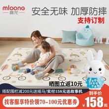 曼龙xnoe婴儿宝宝en加厚2cm环保地垫婴宝宝定制客厅家用