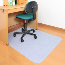 日本进no书桌地垫木an子保护垫办公室桌转椅防滑垫电脑桌脚垫