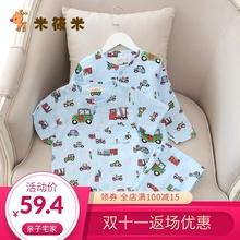 米筱米儿童睡衣三件套男童no9夏薄款纯ao居服长袖短袖空调服