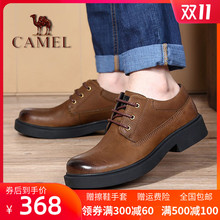 Camnol/骆驼男ao新式复古休闲鞋时尚工装鞋真皮耐磨户外牛皮鞋