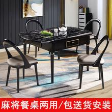 现代简约长方形实木麻将桌no9桌两用麻ou动家用电动机麻轻奢