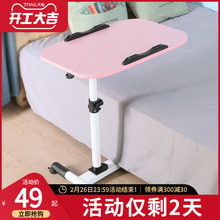 简易升no笔记本电脑ox台式家用简约折叠可移动床边桌