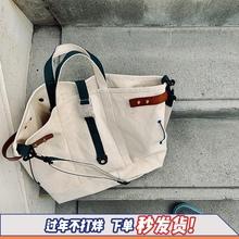 hounoe deshi日系解构机能包大容量帆布包2021新式手提斜挎包男女