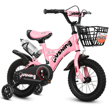 宝宝自no车男孩3-hi-8岁女童公主式宝宝童车脚踏车(小)孩折叠单车