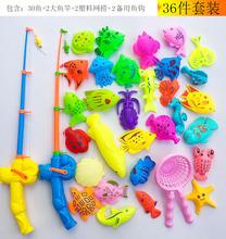地摊家no大号宝宝钓hi男女早教益智宝宝(小)孩戏水磁性套装3456