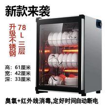 消毒柜no用(小)型台式hi锈钢商用迷你桌面立式餐具消毒碗柜特价