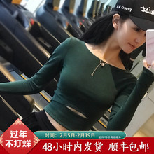 网红露no甲显瘦健身hi动罩衫女修身跑步瑜伽服打底T恤春秋式