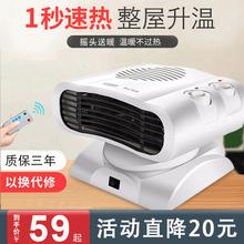 兴安邦no取暖器家用hi室节能(小)型省电暖器(小)空调速热风