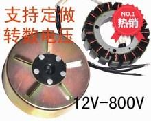 电动车no程器发电机za转子定子线圈驻车空调24V直流48V60V72V