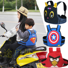 电动车no托车骑行婴ma宝宝安全带(小)孩绑带背带可调防摔多功能