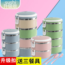 不锈钢no温饭盒分格ma学生餐盒双层三层多层日式保温桶泡面碗