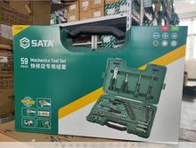 SATno0世达工具ma快修店棘轮扳手套筒组套装汽车维修工具 09509