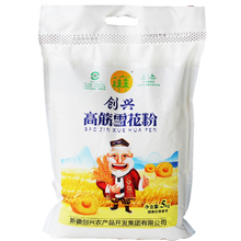【通用no筋粉】新疆rc筋雪花粉10斤烘焙面包馒头包子面条面粉