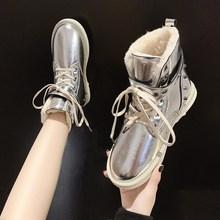 冬季2020新no4雪地靴女rc铆钉短筒棉鞋网红亮面加绒加厚潮鞋
