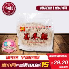 【全店满100no415】台rc(小)月荞麦养生面50g*10片手工面包邮