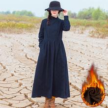 文艺复no纯色棉麻保rc裙女加绒加厚长袖长裙修身显瘦包扣秋冬