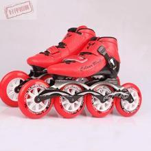 轮滑鞋no度成的男专rc宝宝碳纤维大轮速滑