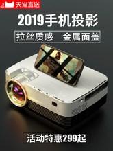 光米Tno手机投影仪rc能无线家用办公宿舍便携式无线网络(小)型投