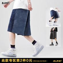 【特价】BJHGno5制夏潮牌rc牛仔短裤男宽松休闲直筒五分中裤