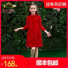 女童连no裙2020rc式加绒长袖裙子宝宝童装(小)女孩洋气公主裙