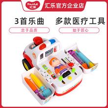汇乐8no6宝宝电动rc汽车玩具音乐过家家医具套装男女孩3-4-6岁