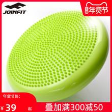 Joinofit平衡th康复训练气垫健身稳定软按摩盘宝宝脚踩瑜伽球
