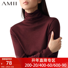 Amino酒红色内搭2p衣2020年新式女装羊毛针织打底衫堆堆领秋冬