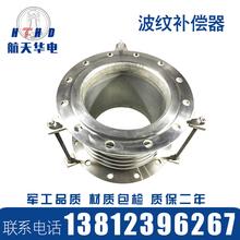 不锈钢no膨胀节 排2p道波纹管DN200 350 500 800
