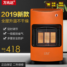 燃气取no器家用天然ci气烤火炉室内冬季煤气取暖炉(小)型暖气炉