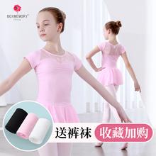 儿童舞蹈练功服no短袖春夏季io蕾舞裙幼儿考级跳舞演出服套装