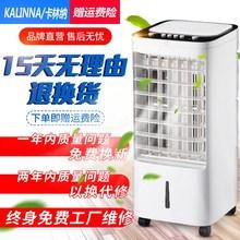 卡林纳空调扇制冷家no6冷气扇单so机迷你学生宿舍水冷(小)空调