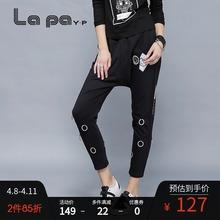 纳帕佳noP春秋季新lo哈伦裤(小)脚裤休闲长裤女式运动裤黑色