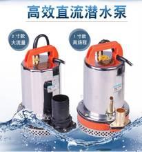 洗车吸no管水磅家用el泵全自动泵(小)的电源线吸水泵浇菜地水陆