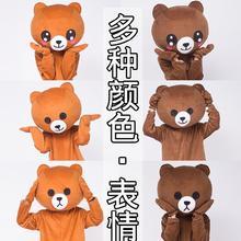 .女孩no通网红熊成el式表演服一体玩具玩偶行走运动