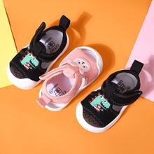 婴幼儿no鞋防滑软底tr鞋夏季透气0一1一2岁男单网凉鞋